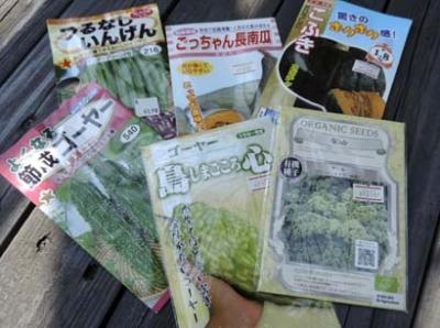 harunotanemaki2.jpg