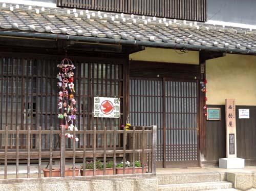 fukuyosebina3.jpg