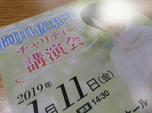 jyouko6.jpg
