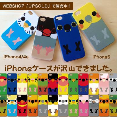����iPhone������