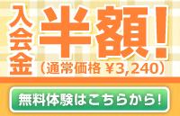 bnr_left_campaign_b.jpg