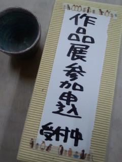 170515_1607~01.jpg