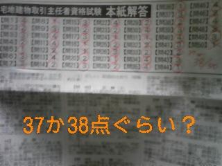 091102_002513_ed.jpg