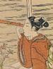 鈴木春重(贋作時)/司馬江漢:www.scholten-japanese-art.com