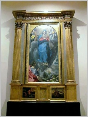 The Virgin of the Immaculate Conception and St John by EL GRECO Museo de Santa Cruz, Toledo