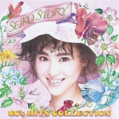 ]松田聖子/SEIKO STORY 80's HITS COLLECTION