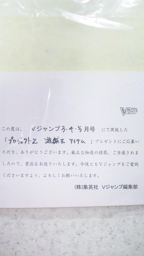 110708_112209.jpg