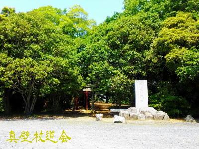 城跡にある神社入り口。