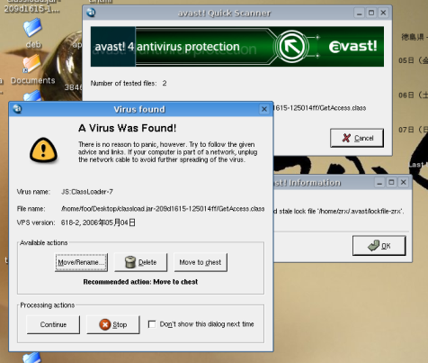 avast! virus found