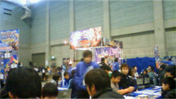 九州大会会場