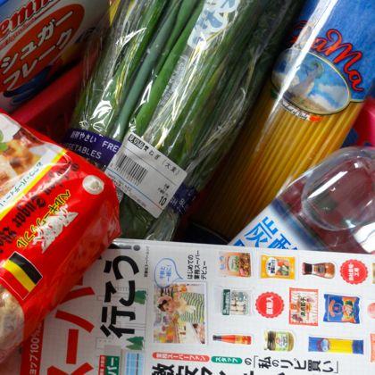gyoumu_super_market