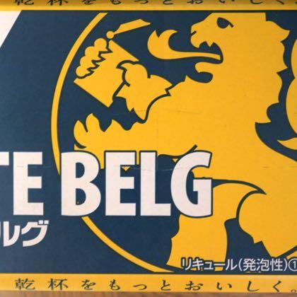 sapporo_beer_white_belg