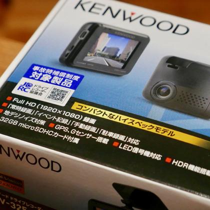 kenwood_drv_325