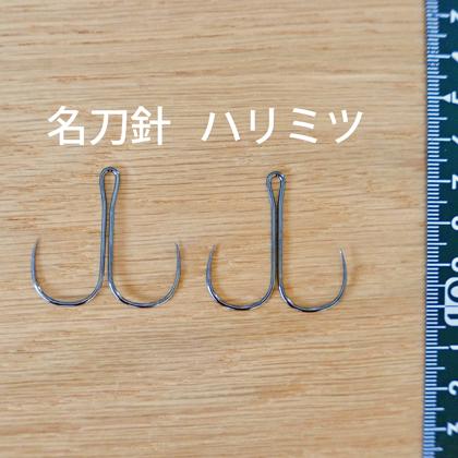 meitobari_ayu_ryoukake_16bari_ayu_ryoukake_16_bar