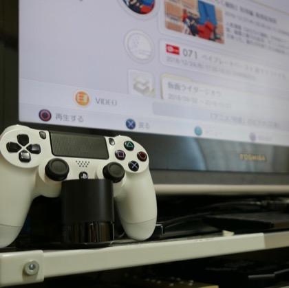 sony_playstation4_cuh_2200ab01