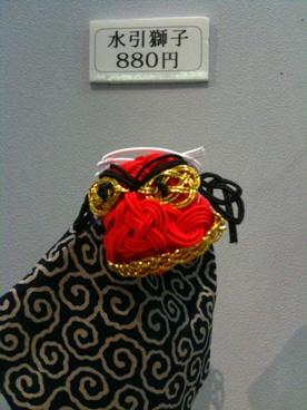 飯田市美術博物館獅子舞1