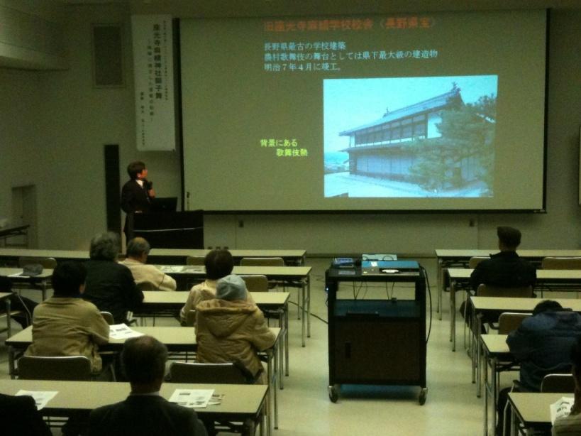 飯田市美術博物館講座