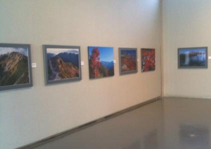 山岳写真協会