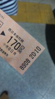 130211_2011421.jpg