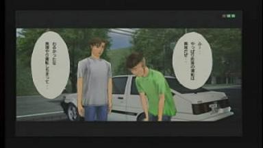vs拓海対戦後1改.JPG