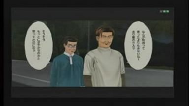 vs東京の二人対戦前2改.JPG