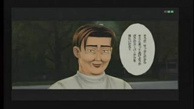 vs東京の二人対戦前6改.JPG