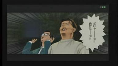 vs東京の二人対戦後1改.JPG