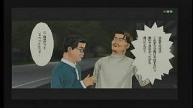 vs東京の二人対戦後3改.JPG