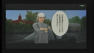 京一対戦前3改.JPG