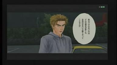 啓介対戦前5改.JPG