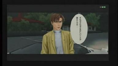 涼介対戦前4改.JPG