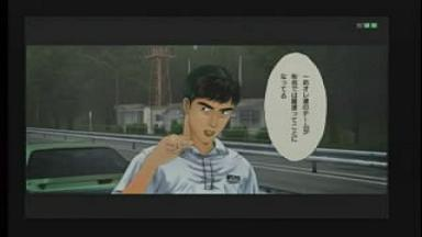 池谷対戦前3改.JPG