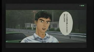 池谷対戦前4改.JPG