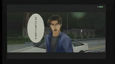 渉対戦前3改.JPG
