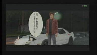 涼介対戦前1改.JPG