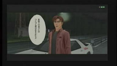 涼介対戦前2改.JPG
