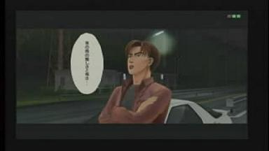 涼介対戦前3改.JPG
