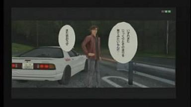 涼介勝利後3改.JPG