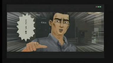 清次対戦前3改.JPG