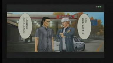 清次対戦前5改.JPG