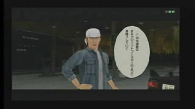 京一対戦前2改.JPG