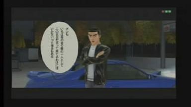 カイ対戦前4改.JPG
