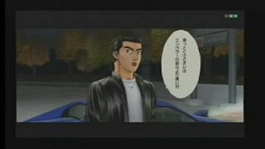 カイ対戦前5改.JPG