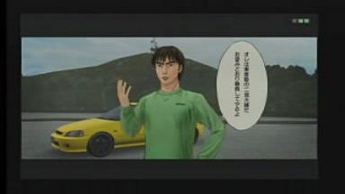 大輝対戦前4改.JPG