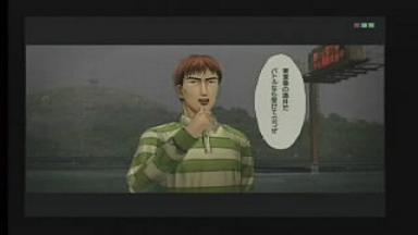 酒井対戦前3改.JPG