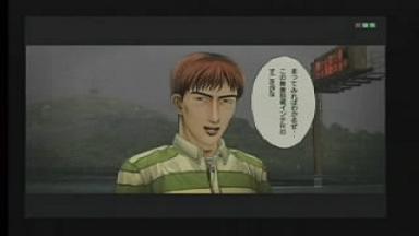 酒井対戦前5改.JPG