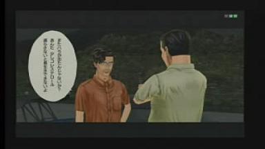 城島対戦前1改.JPG