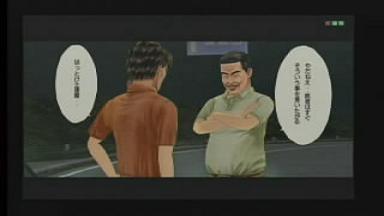 城島対戦前2改.JPG