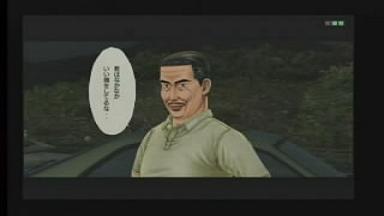 星野対戦前2改.JPG