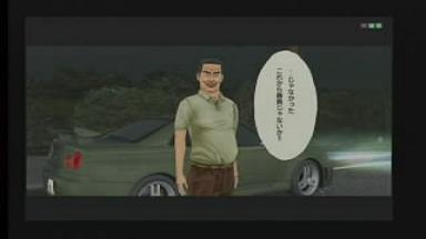 星野対戦前6改.JPG